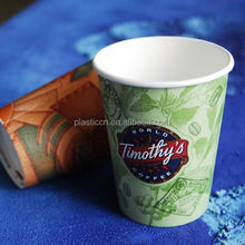 paper cup sleeve, paper coffee carton cup, cups wholesale for tea