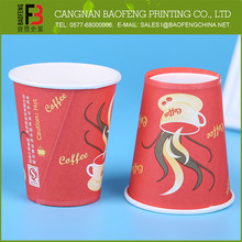Hot Selling Promotional Red Cups Party