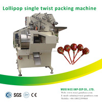 lollipop candy packaging machine wuxi packing machine