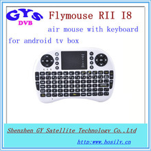 Rii i8+ 2.4G Wireless Mini Keyboard for Google tv with touchpad
