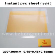 alibaba 0.76 mm thinkness golden PVC sheet for inkjet printer