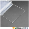 /product-gs/2015-new-products-1mm-acrylic-sheet-0-5mm-acrylic-sheet-60334125358.html