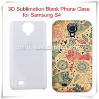 Year-end promotion!Offer printing service!customized sublimation 3d blank case for samsung galaxy S4 phone case