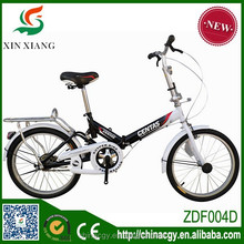 2015 Chian latest design folding bicycle trading 20 inch folding mountain bicycle