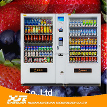 Hottest Sale of the shop:Large capacity vending machine for schools/bus stations/airports