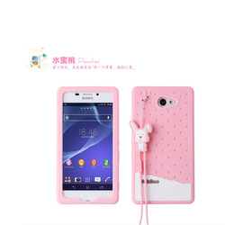 New arrival Cute Silicone cell phone case for SONY M2 S2H