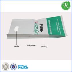Low-Cost plastic shopping bag/shopping trolley bag/paper shopping bag