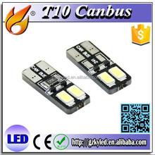hottest led lamp 12v led light car