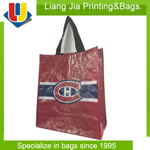 Name Brand PP Woven Shopping Tote Bags Manufacturer