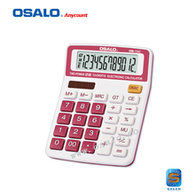 colorful desktop good looking calculator OS-15C