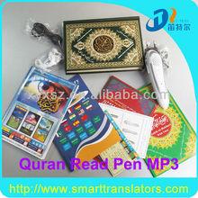 2013 4GB New Al Quran Read Pen with Sahih Muslim,Tajweed,Bukhari,Urdu,Tafseer Word By Word
