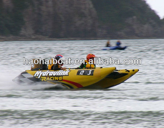 380cm 5 people inflatable catamaran speed racing boat