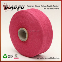 Chinese New Commercial Space Healthy Eco-friendly Dyeing Yarn