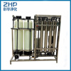 ZHP 1T/H drinking water machine high quality commercial ro