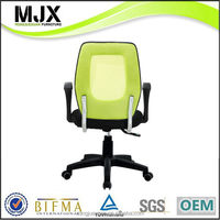 Low price promotional revolving computer typing chair