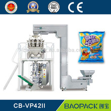 CB-VP42II automatic food packaging machine