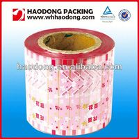 custom film roll for packaging plastic cup cover film