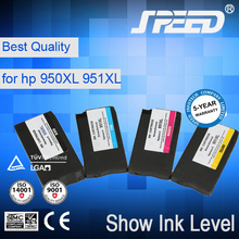 Hot selling auto reset chip for hp 8100 8600 with free sample