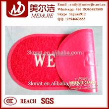 pvc foot cleaning mat plastic coil door mats