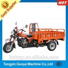 150cc 175cc Cargo three wheel motorcycle 150cc XD-TZ
