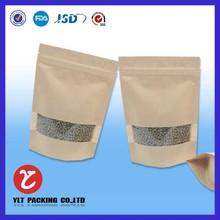 Heat Seal Sealing & Handle and Nuts,coffee,tea,rice,grain,snack,etc. Industrial Use ziplock printed bag
