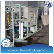 Desalination Advantages For America