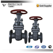 2014 alibaba top products russian standard gate valve for water supply