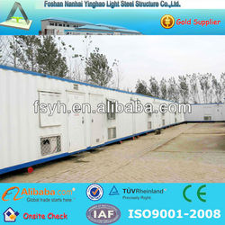 site office container prefabricated office container