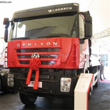 40Ton 340HP Hongyan Genlyon 8x4 dump trucks For Sale In Dubai