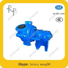 Best Heavy duty centrifugal slurry pump/completely equal world famous brand