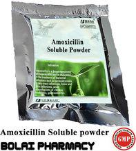 polvo soluble amoxicilina polvo antibacteriano