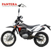/p-detail/Motor-Repuestos-de-Motos-del-Cig%C3%BCe%C3%B1al-300005154775.html