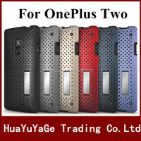 Free shipping 2 in 1 Multi-Function Hybrid Combo Mesh Stent Net Stand Case Back Cover For OnePlus Two For One Plus Two