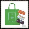 Ladies Fashion Bag,Souvenir Fold Shopping Handbag,Foldable Shopping Bag