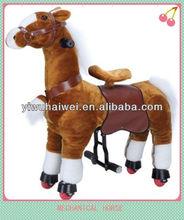 large mechanical horse ride