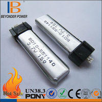 China manufacture mini rechargeable battery charger for toy car used for remote control RC toy