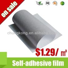 Self adhesive vinyl,PVC Vinyl Roll,Vinyl Sticker
