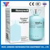 /product-gs/refrigerant-gas-r134a-environment-friendly-refrigerant-gas-30lb-60321195047.html