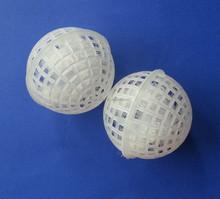 water filter high quality bio ball kaldnes bio filter media