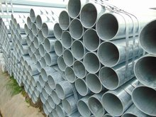 Powder coated schedule 40 galvanized steel pipe class b