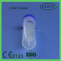 0.5ml cryovial tube with gasket