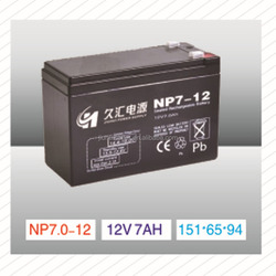 High quality rechargeable battery, lead acid battery 12v 7ah