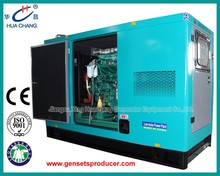 Self-exciting three-phase water-cooled 40KVA Open type ISO9001 diesel generator