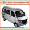 good quality gasoline 8 seater passenger van (KD kits available)