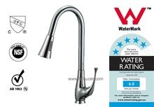 82H24-CHR Modern Kitchen Design Pull down Kitchen Faucet Tap