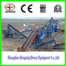 Complete stone crushing plant/stone crushing line provided by Hengxing