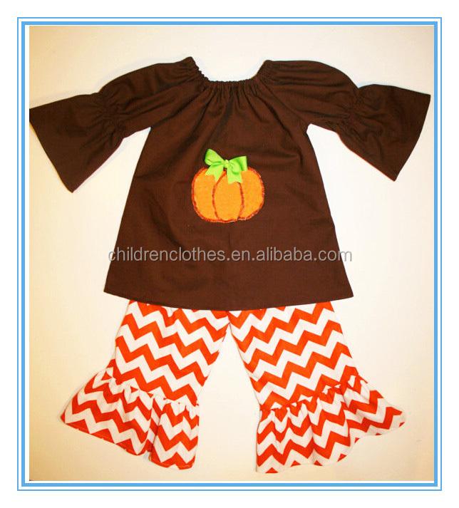 Американская Детская Одежда