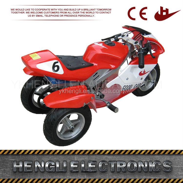 การออกแบบพิเศษใช้กันอย่างแพร่หลายในประเทศจีนรถจักรยานยนต์ไฮบริด