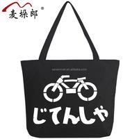 Female student handbag factory direct brand new handbag canvas bag lady bags