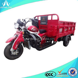 Chinese 3 wheel motor tricycle for adults